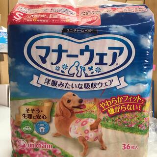 ユニチャーム(Unicharm)の【未開封】マナーウエア 女の子用 Sサイズ 小型犬用 36枚(犬)
