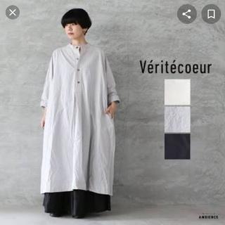 ヴェリテクール(Veritecoeur)の新品タグ付き【Veritecoeur ヴェリテクール】(シャツ/ブラウス(長袖/七分))