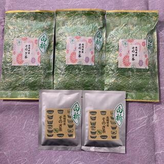 そのぎ茶 白折80g×3袋 茎茶 緑茶 そのぎ茶 日本茶 おまけ白折10g×2袋(茶)