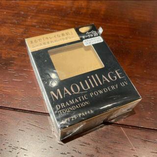 MAQuillAGE - 【ベージュオークル20】マキアージュ ファンデーション