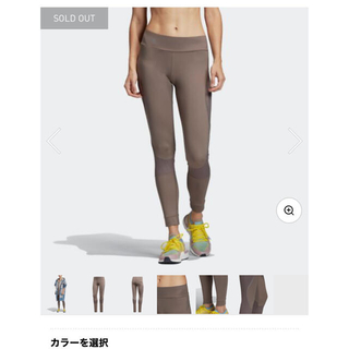 adidas by Stella McCartney - エッセンシャルズ タイツ / ステラマッカートニー タイツ