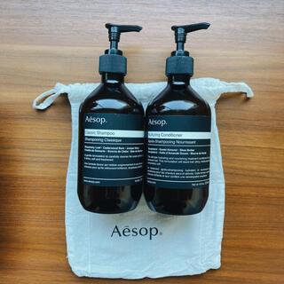 イソップ(Aesop)の【巾着付き】Aesop イソップ 空ボトル シャンプー&コンディショナー(容器)