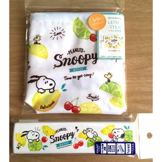 ピーナッツ(PEANUTS)のスヌーピー  ランチ巾着&ツインセット(弁当用品)