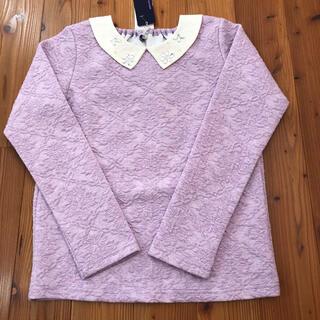 アナスイミニ(ANNA SUI mini)の新品 アナスイミニ  ジャカードトップス 150(Tシャツ/カットソー)