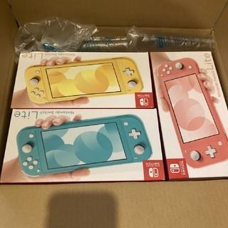 ニンテンドースイッチ(Nintendo Switch)のNintendo Switch Lite 3台セット ニンテンドースイッチライト(携帯用ゲーム機本体)