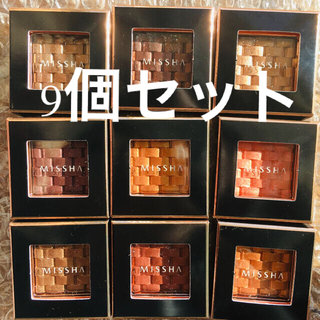 MISSHA - 【1組限定】9個セット MISSHA イタルプリズムアイシャドウ 即購入Ok