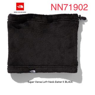 ザノースフェイス(THE NORTH FACE)のノースフェイス スーパーバーサロフトネックゲイター NN71902 ブラック(ネックウォーマー)