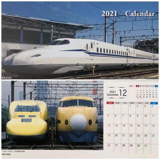 ジェイアール(JR)の2021 新幹線&ドクターイエロー カレンダー(カレンダー/スケジュール)