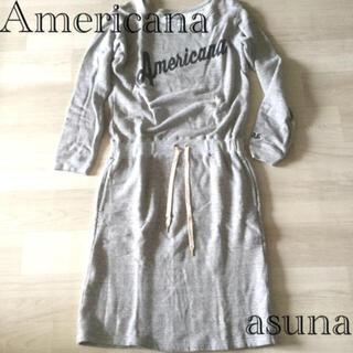 ドゥーズィエムクラス(DEUXIEME CLASSE)の売約◉かたつむり様 Americana アメリカーナ スウェットワンピース(トレーナー/スウェット)