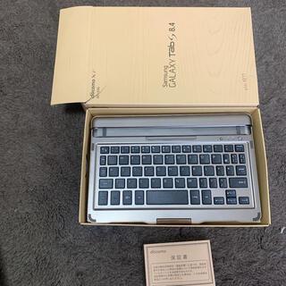 ギャラクシー(Galaxy)のSamsung Galaxy Tab S 8.4 Bluetoothキーボード(タブレット)