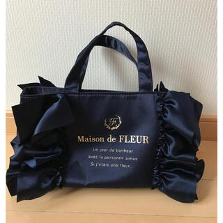メゾンドフルール(Maison de FLEUR)のメゾンドフルール ブリルバッグ(ハンドバッグ)