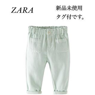 ザラキッズ(ZARA KIDS)の【新品未使用】ZARAパンツ ベビー キッズ(パンツ)