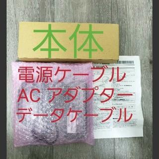 フジツウ(富士通)の新品 富士通 FUJITSU ポートリプリケータ FMV-NPR44(PC周辺機器)
