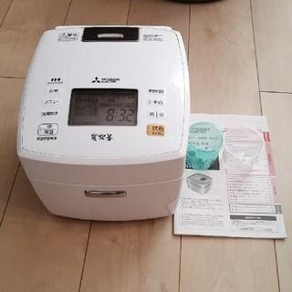 三菱 - 三菱IHジャー炊飯器 NJ-VV106-W