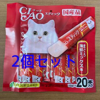 イナバペットフード(いなばペットフード)の猫おやつ CIAO スティック15g×20本入り 2個セット(ペットフード)