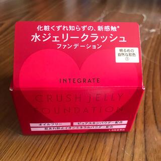 インテグレート(INTEGRATE)のインテグレート 水 ジェリークラッシュ 1 明るめの肌色(ファンデーション)