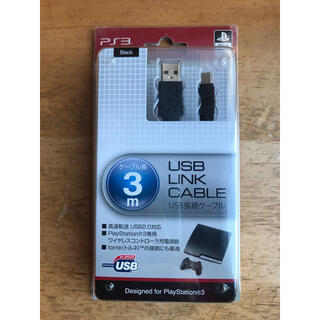 USB LINK CABLE(その他)