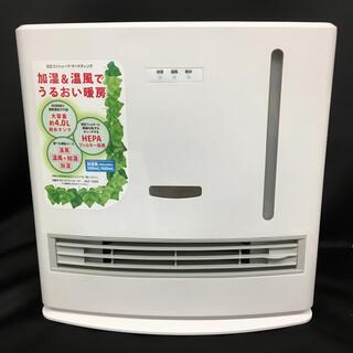 日立 - 日立 HITACHI 加湿セラミックヒーター HLC-1220