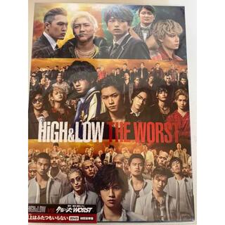 エグザイル トライブ(EXILE TRIBE)のHiGH&LOW THE WORST 豪華盤 DVD 特典付き(日本映画)