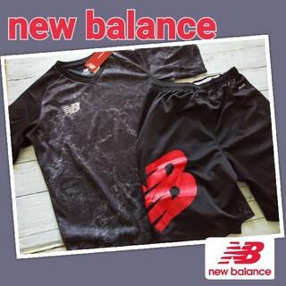 ニューバランス(New Balance)のnew balance セットアップ サッカー(ウェア)