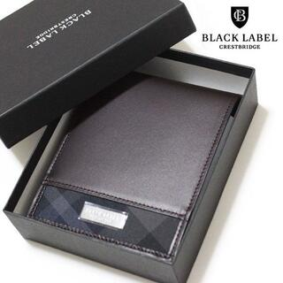 ブラックレーベルクレストブリッジ(BLACK LABEL CRESTBRIDGE)の新品 ブラックレーベルクレストブリッジ レザー 二つ折り財布 小銭入有り 濃茶(折り財布)