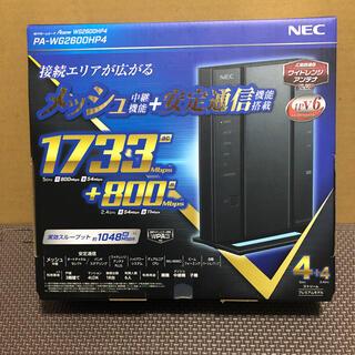 新品 NEC 無線LANホームルーター PA-WG2600HP4