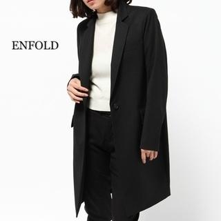 ENFOLD - ENFOLD エンフォルド チェスターコート レディース