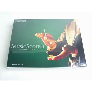 楽譜作成ソフト MusicScore3 ◆新品・即決!(DAWソフトウェア)