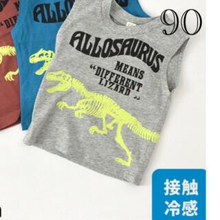 エフオーキッズ(F.O.KIDS)のF.OKIDS タンクトップ 90(Tシャツ/カットソー)