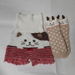 チュチュアンナ(tutuanna)のチュチュアンナ腹巻&モコモコ靴下(ルームウェア)