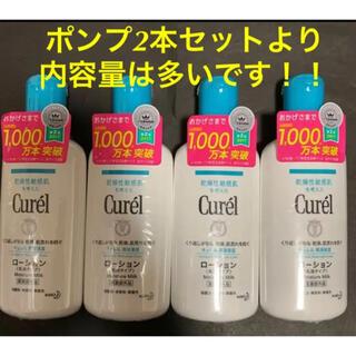 キュレル(Curel)の花王 キュレル ローション 乳液タイプ 220ml 4個■8個に変更可(ボディローション/ミルク)