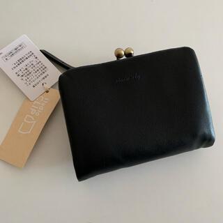 スタディオクリップ(STUDIO CLIP)のスタジオクリップ 二つ折り隠しがま口財布 studio clip(財布)