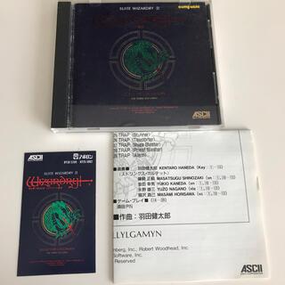 組曲 ウィザードリィⅡ リルガミンの遺産 CD(ゲーム音楽)