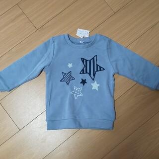 シマムラ(しまむら)のベビー トレーナー 90(Tシャツ/カットソー)