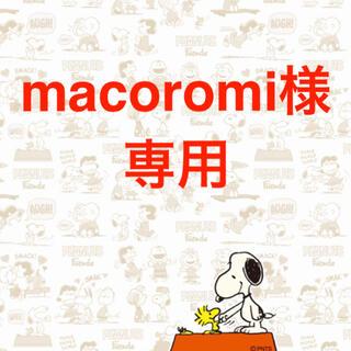 macoromi様専用(エッセンシャルオイル(精油))