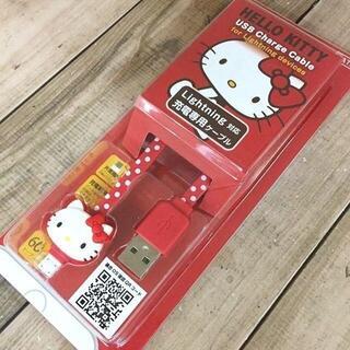 ハローキティ - サンリオ キティ Lightning充電専用ケーブル SAN490