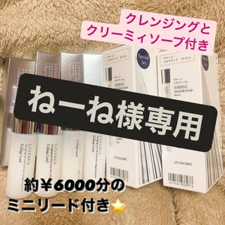 リサージ(LISSAGE)のリサージコラゲリード限定2本セット★(ブースター/導入液)