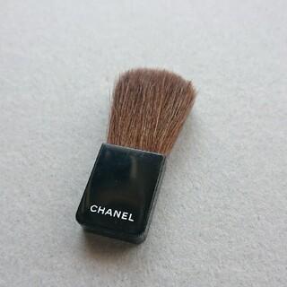 シャネル(CHANEL)のシャネル  チークブラシ(チーク/フェイスブラシ)