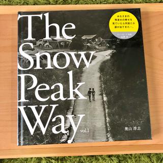 スノーピーク(Snow Peak)のThe Snow Peak Way vol.1☆キャンプ写真集☆(趣味/スポーツ/実用)