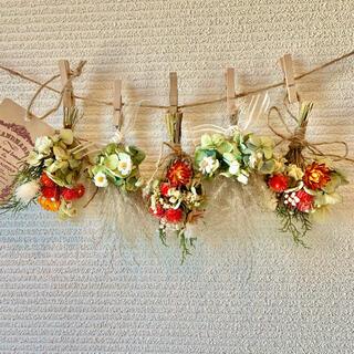 お花たっぷりドライフラワー スワッグ ガーランド❁74 オレンジ 紫陽花 花束(ドライフラワー)