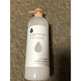 アサヒ(アサヒ)のasahi プラセンタエキス 乳液(化粧水/ローション)