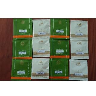 ルピシア(LUPICIA)の*即購入OK* LUPICIA ティーバッグ リーフティー 試供品 12袋(茶)