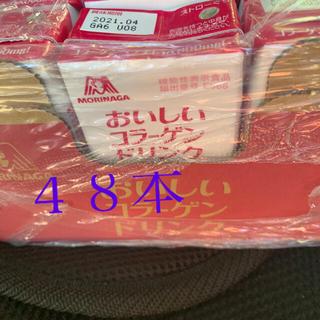 森永製菓 - おいしいコラーゲンドリンク