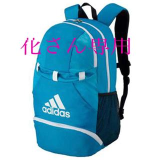 アディダス(adidas)の花さん専用☆新品☆adidas☆リュックサック☆サッカーボール収納☆スクール(その他)