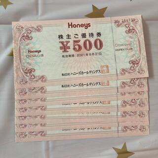HONEYS - ハニーズ株主優待券