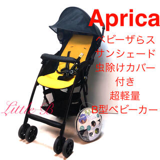 アップリカ(Aprica)のアップリカ*ベビザ製サンシェード兼虫除けカバー付*B型ベビーカーマジカルエアー(ベビーカー/バギー)