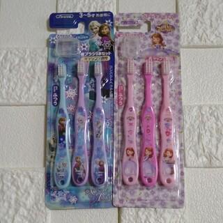 ディズニー(Disney)の子ども歯ブラシセット(歯ブラシ/歯みがき用品)