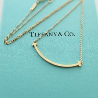 Tiffany & Co. - ティファニー スマイル (スモール)ペンダント