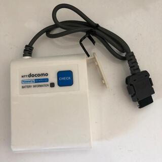 エヌティティドコモ(NTTdocomo)のガラケー補助充電アダプター(バッテリー/充電器)