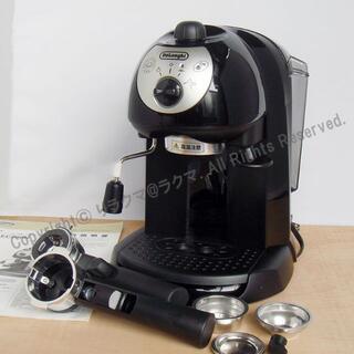 デロンギ(DeLonghi)のデロンギ エスプレッソ・カプチーノメーカー EC200N-B(エスプレッソマシン)